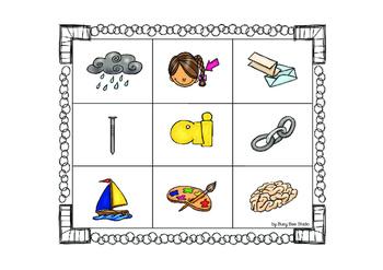 Long A Vowel Teams Bingo Game