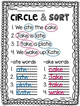 Long A Worksheets and Activities with Silent E {NO PREP!} by Miss ...