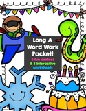 Long A (vce) Word Work Centers
