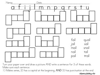 Long Aa Spelling Word Practice with -ail.
