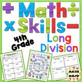 4th Grade Long Division: 4th Grade Math Activities Pack