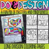 Long Division Color by Number | Long Division Activities | Do and Design
