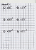 Long Division Grid Worksheets