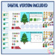 Long Division Strategies 3D Christmas Trees  DIFFERENTIATED