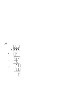 Long Division Worksheet (no remainders)