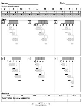 Long Division Worksheets (Division Tutor Set D Grayscale)