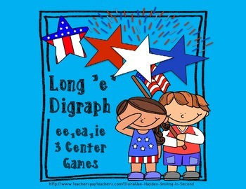 Long 'E' Digraph Center Games