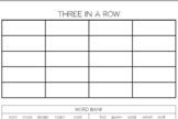 Long E Digraph Phonics Game Bundle
