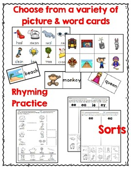 Long E Word Work Activities