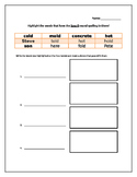 Long E Highlight and Draw Worksheet