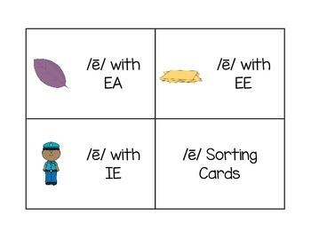 Long E Sorting Cards Sampler Set