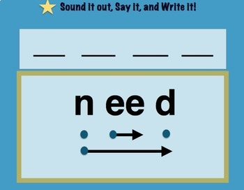 """Long E Vowel Sound : """"ee"""" Words Small Group Reader CCSS"""