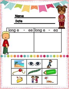 Long E Vowel Team  First Grade Reading Wonders Center Activities