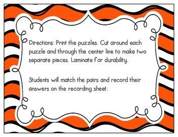 Long E Vowel Team Vocabulary Puzzles