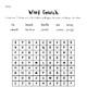 Long E (e, ee, ea, and ending y) Worsheets