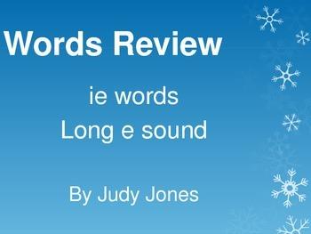 Long E sound review