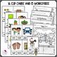 Long E with EE & EA