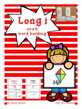 Long I CVCE Sound Boxes