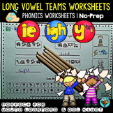 Long I Worksheets: Let's Break the Code! ie, igh, y sounds like i