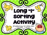 "Long ""I"" Sorting Activity!"