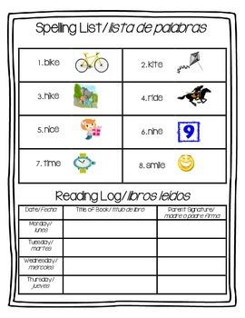 Long I Spelling List