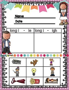 Long I Vowel Teams First Grade Reading Wonders Center Activities