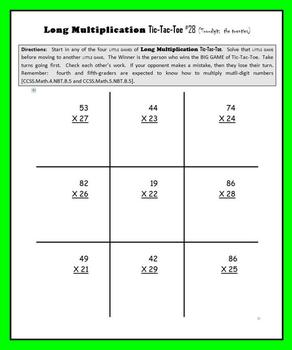 Long Multiplication Tic-Tac-Toe