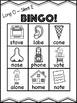 Long O - Silent E Bingo [10 playing cards]
