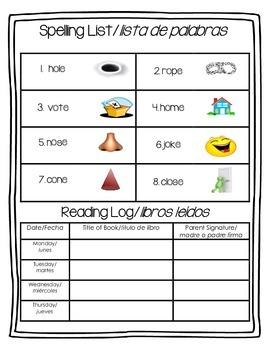Long O Spelling List