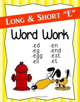 Long & Short E Word Work (Phonics - Word Families)
