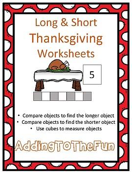 Long & Short Thanksgiving Measurement Worksheets