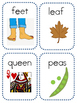 Long & Short Vowel Picture Flashcards