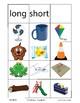 Long Short Vowel Sort