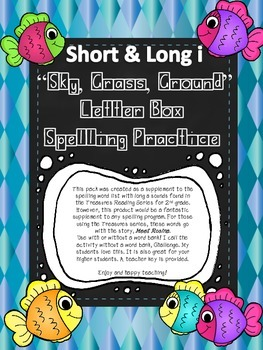 Long and Short i Treasures Spelling Letter Boxes