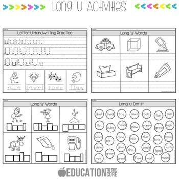 Long U Activities | Long U Worksheets