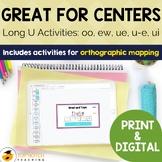 Long U Activities, Games & Worksheets