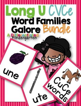 Long U CVCE Word Family Word Work Bundle-Differentiated and Aligned