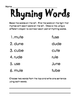 Long U CVCe Activities and Worksheets