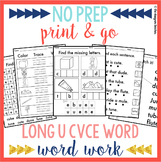 NO PREP Long U CVCe Word Worksheets | Long U Word Work