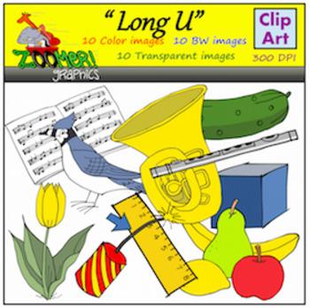 Long U Clipart