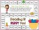 Long U Phonics Game - Great for Centers and Small Groups!