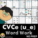 Long U Posters and Word Work Activities