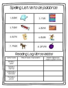 Long U Spelling List