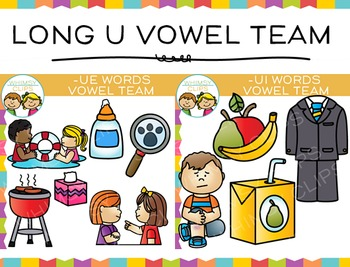 Vowel Team Long U Clip Art Bundle