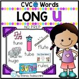 Long U Worksheets~ CVCE Words Activities NO PREP Printables