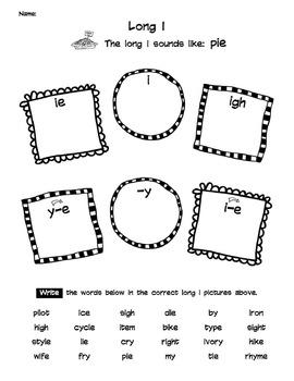 Long Vowel 5 Worksheet Packet