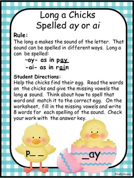 Long Vowels - A - Vowel Teams AI & AY, Spelling Patterns
