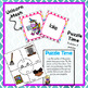"""Long Vowel """"A"""" Word Work Packet (Includes: ai, ay, a_e)"""