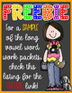 Long Vowel A Word Work {-ane Word Family}