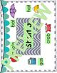 Long Vowel AND Short Vowel BUNDLE: Worksheets & Posters